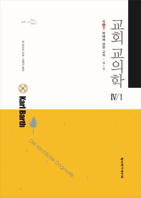 kd4-1.jpg